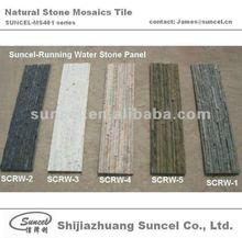 Running Water Stone Panel