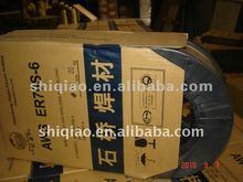 Fame factory hot sale welding wire ER70S 6 ER49-1