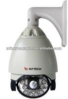 MYTECH CCTV surveillance Dahua infrared outdoor 700TVL IR security waterproof high speed dome PTZ camera