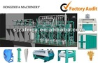middle capacity 250T per day maize milling machine produce super maize meal and maize grits to make in Africa and Asia