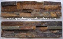 Rusty Cultured Slate Stone Tile