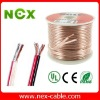 flat speaker cable