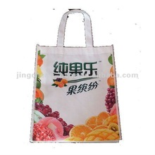 2012 Fashion full color printed pp woven bag