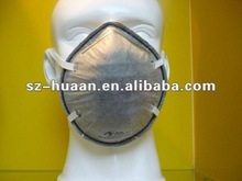N95 Face Mask Active Carbon or not With or Without Valve HT8510/8510V