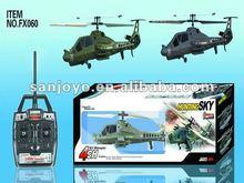 Fx060 2.4 G 4CH único hélice R / C helicóptero ( com giroscópio )