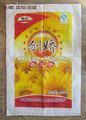 um lado bopp laminado saco tecido pp arroz saco de sementes agrícolas saco da embalagem