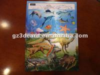 2013 hot sale 3D children puzzle 3D animal design puzzle 3D lenticular learning puzzle