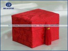 promotion packing box fabric paper box silk fabric box