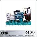 Ds-50n 50kw eléctrica de silencio de corea del motor diesel