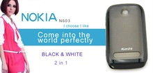 for nokia n603 mobile phones