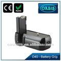 per nikon fotocamera battery grip d40 d40x d60 d3000 d5000