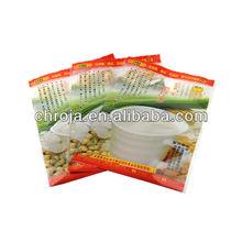 2012 Best Selling Plastic Vacuum Bags for Food Packaging