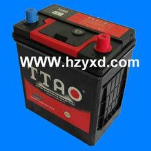 12V Seal MF Automobile Battery