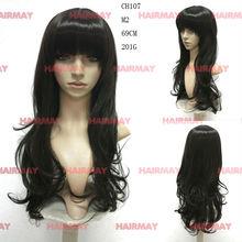 long wavy fashion wig