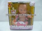 fun baby soft plastic boy doll toy