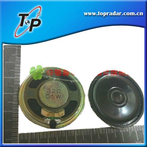 Tv alto-falante 32 ohms 0.5 watts ( 32r 0.5w 40mm 4cm ultrafinos 5mm )