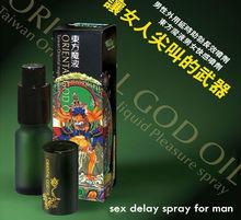 Oriental God oil ,liquid pleasure spray, male supplies sex spray for men, sexual health spray delay for men products 10ml