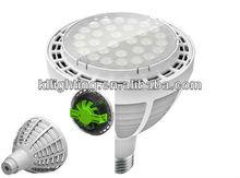 2012 newest cree 60w led par38 aquarium light coral reef with cooling fan inside