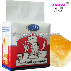 500g low sugar dry yeast with high quality