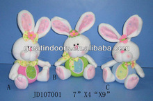 Easter Day home decoration