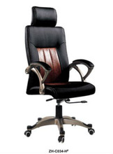 comfortable chairs office 0448