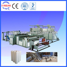 machine for plastic PE/PP/PC/PET single-layer cast embossed film