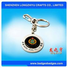 Metal Key Ring Keyring Mobile Phone