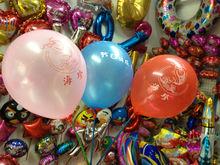 good latex balloon wholesales