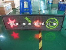 Asram wireless Indoor led message board,programme led running message signs