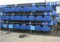 Tubos sin costura de plancha, de acero al carbono de tubos sin costura, de carbono sin soldadura de tubos de acero