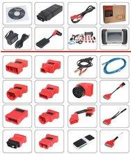 Best price autel maxidas ds708 scanner China top supplier