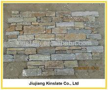Natural Quartz Rustic Cement Stone Wall Panels