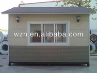 Movable prefab house/ portable Toilet/ portable beautiful small house
