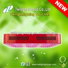 NEW Arrival 400 watt /567w LED grow light equal 1000w hps led grow light