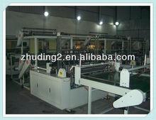 2012 China Manufacture ZD500-600 Three-side Sealing plastic bag machine(Three-servo)
