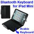 Bluetooth Arabic Keyboard Case for iPad Mini