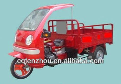 rickshaw for sale/3 wheel motorcycle /3 wheel passenger motorcycle
