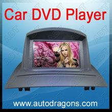 Auto Navigation Entertainment System