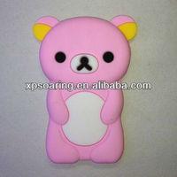 light pink smart bear case skin cover for ipod nano 7