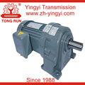 Monophasé& courant triphasé moteur électrique boîte de vitesses hélicoïdales