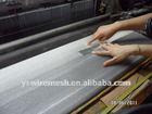 stainless steel screen mesh food grade