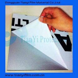 Aluminum sheet protection film, aluminum profile film, aluminum Film