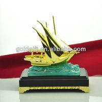 awards metal ship trophy
