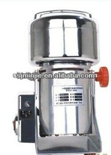lab used high speed stainless steel food pulverizer machine