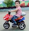 children motorcycle toys