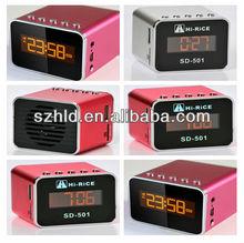 mini digtal speaker hi rice ,portable active speaker with FM radio