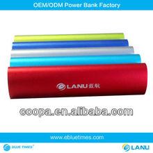 LANU mini 2200mah cute gp power bank for all mobile phone