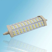 economic and utility 13w R7S LED lamp