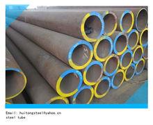 Seamless Steel Tubes DIN 17175 St 35,8 / St 45,8