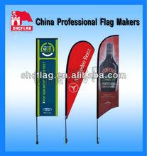 2012 outdoor advertising bow beach flag banner